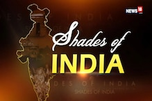 This Week On Shades Of India