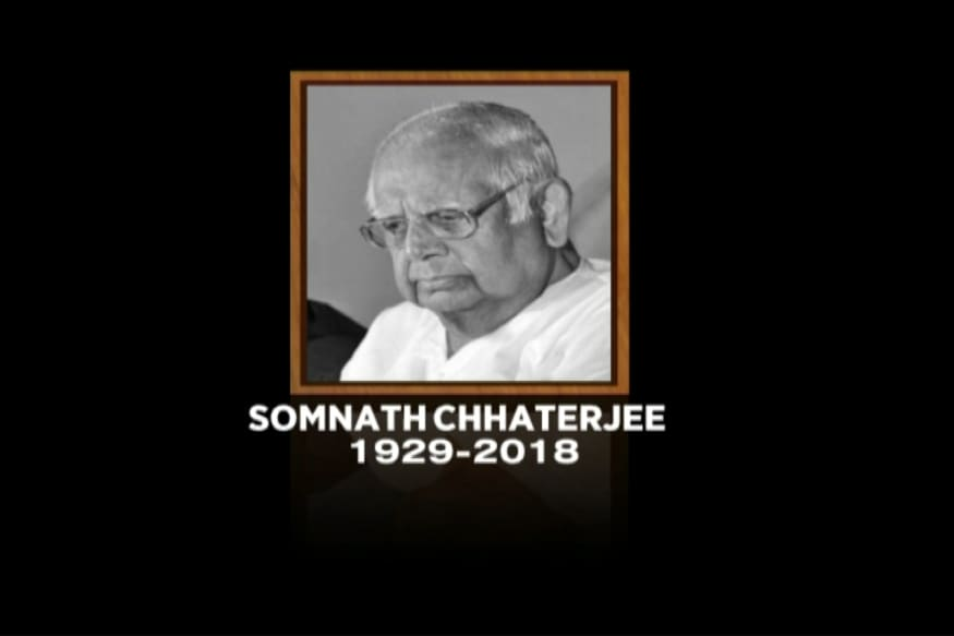 Former Lok Sabha Speaker Somnath Chatterjee Passes Away