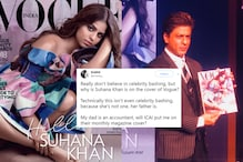Shah Rukh Khan's Daughter Suhana Just Featured on Vogue Magazine's Cover and No One Knows Why