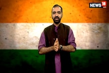 On the Eve of India's Independence Day, We Get You a Young Standup Comedian to Share His Thoughts