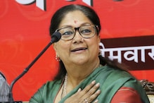 Vasundhara Raje Meets BJP Chief a Week before Rajasthan Assembly Session, Discusses Political Situation