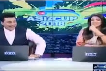 Anchor's Obscene Gesture After Pakistan Beat Afghanistan in Asia Cup Goes Viral