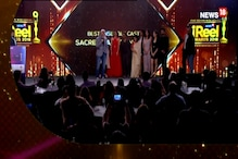 News18 iReel Awards: Actors from Sacred Games Won the Best Ensemble Cast Award