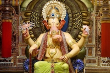 Ganesh Chaturthi 2020: Know What Each Part of Vinayak Actually Symbolizes