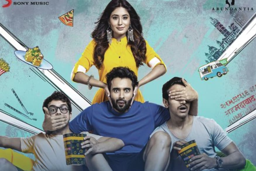 Mitron Movie Review: Nothing Exceptional About It