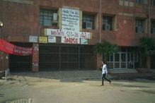 JNU Admin Says Students Agitating over Hostel Fee Hike Hampered Semester Exam Registration Process