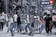 2013 Muzaffarnagar Riots: UP Govt Withdraws Cases against 28 People Including Local BJP Leader