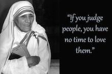 Mother Teresa Birth Anniversary: Quotes That Will Inspire You For Life