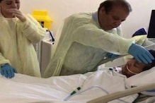Nawaz Sharif, Daughter Granted 12-Hour Parole for Kulsoom's Funeral, May be Extended