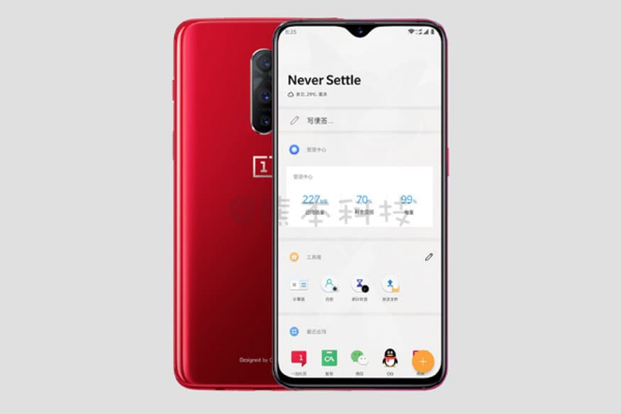 OnePlus 6T Expected to be Unveiled on October 17: Everything We Know About The Smartphone So Far