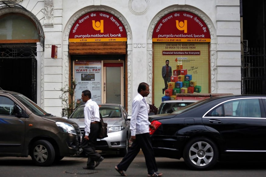 Outside Expert May be Roped in to Decide Logo of New Entity Created From Merger of PNB, UBI, OBC
