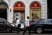 PNB Says No Proposal for Changing Name after Merger With OBC and United Bank of India