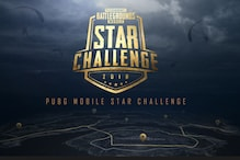 PUBG Mobile Star Challenge Global Finals Starts Today in Dubai: Here is How to Watch The Event
