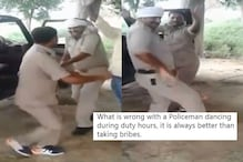'They Are Human Too': Twitter Defends UP Cops Facing Inquiry for Viral Dance Video