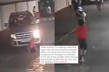 Shocking Viral Video Shows a Boy Miraculously Surviving After A Car Drives Over Him