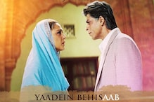 15 Years of Veer-Zaara: Facts That You May Have Never Heard Before