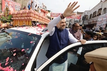 Lok Sabha Election Results 2019 LIVE: Modi Wave 2.0 Stronger Than 2014, Amit Shah Leads Victory Parade in Delhi