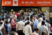 State-Run Banks on Strike Again Today Over Big Merger, Services to be Affected