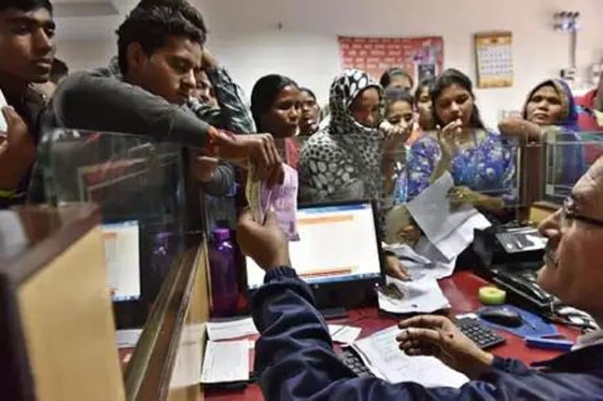 Govt Rubbishes Rumours of Bank Branches Closure; Customer Services Points Open, Says DFS