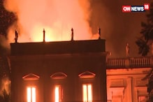 200-Year-Old Museum Gutted in Fire