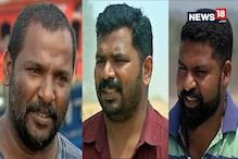 Reporters Project: The Untold Stories Of Kerala's Fishermen