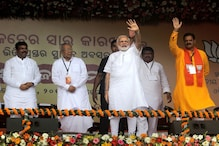 PM Modi Hints at 2019 Win in Odisha, Says Will Return to Inaugurate Project After 3 Years