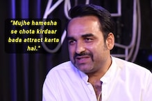 Pankaj Tripathi Uses Cricket Analogy to Explain Why He Prefers Only 'Short' Roles. We're Bowled.
