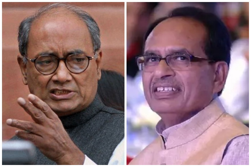 Congress Calls CM Shivraj 'Root of Vyapam Scam', Submits 'Original Hard Disk' as Evidence With Trial Court