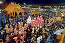 Covid-19 Scare: Sabarimala Temple to Stay Shut for Devotees, Aarattu Festival Postponed Further