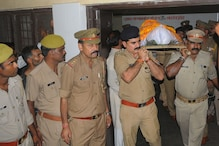 IPS Officer Who Googled Suicide and Consumed Poison, Dies in Kanpur