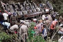 Six Pilgrims from Punjab Killed in Landslide in Uttarakhand's Tehri