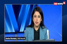 Watch: Viewpoint With Sneha Mordani