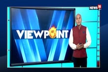 Viewpoint: Mandir Verdict Before 2019 Polls?