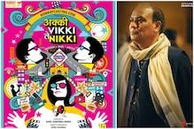 iReel Awards 2018: My Biggest Challenge in Akki Vikki Te Nikki Was to Not Let Actors Act, Says Vipin Sharma