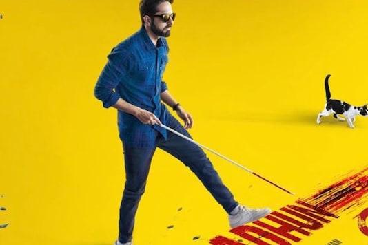 The poster of AndhaDhun.