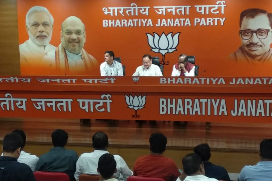 BJP Releases First List of 77 Candidates for Chhattisgarh Assembly Elections