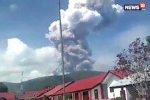 Volcano Erupts in Indonesia, Days After Earthquake Killed Over 1,200 People