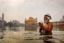 Guru Nanak Gurpurab 2018: Date, Celebration and Significance of the Sikh Festival