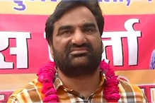 Rajasthan Polls: Former BJP Leader Hanuman Beniwal Launches New Party to Take on Raje Govt