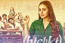 Hichki Among Top-Selling Movies of 2018 in India at Google Play