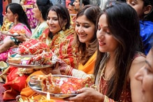 Gangaur Puja 2020: Date, Puja Timings and Significance