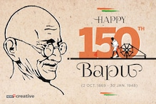 Gandhi Jayanti 2019: 17 Most Inspiring Quotes By Mahatma