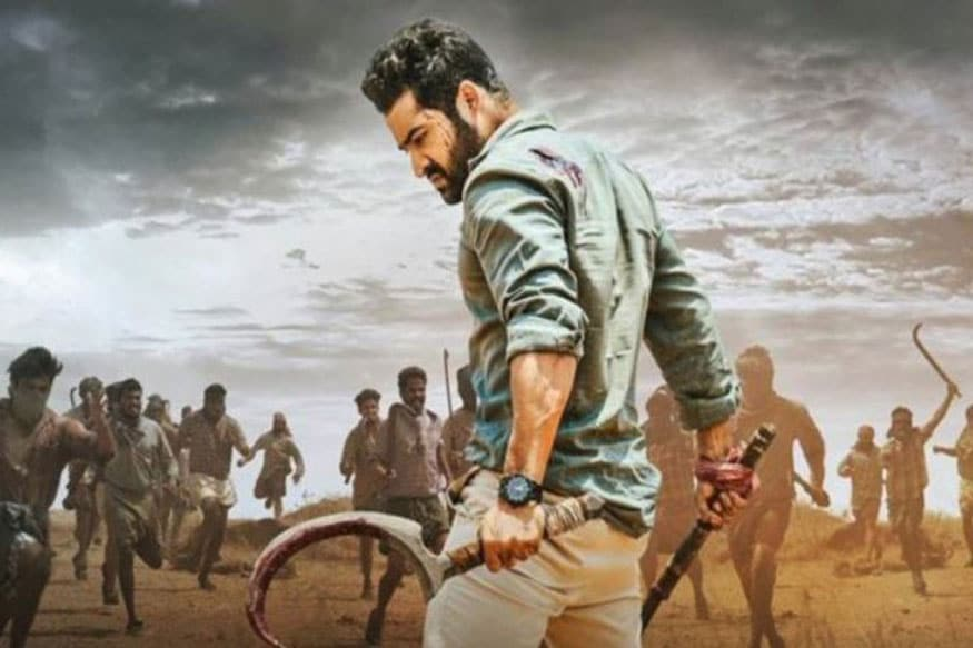 Aravinda Sametha Veera Raghava Movie Review: Jr NTR Elevates