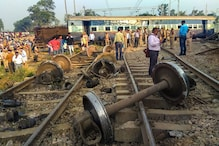 New Farakka Express Derailment: Railways Suspend Two Officials