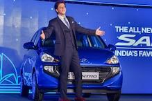 Day in Photos - October 23: Hyundai Santro 2018 Launch; SL Vs Eng Cricket; Assam Bandh
