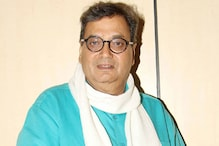 He Forced Me to Massage Him, Tried to Kiss Me: Actor Kate Sharma Latest to Accuse Subhash Ghai