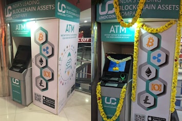 bitcoin machine in india