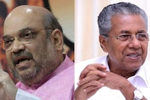 'He Lacks Basic Knowledge': Kerala CM Vijayan Lashes Out at Amit Shah for Comparing Wayanad to Pakistan