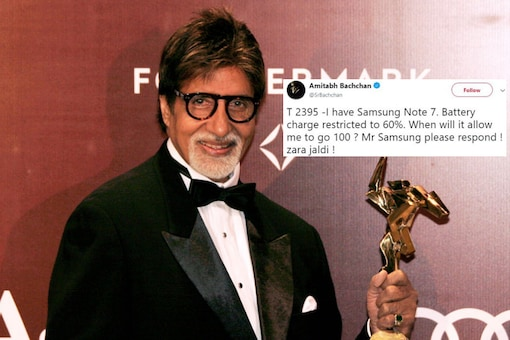 Amitabh Bachchan poses with his trophy after receiving the Lifetime Achievement Award at the Asian Film Awards in Hong Kong. (Image: Reuters)