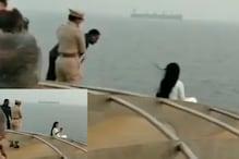Maharashtra CM's Wife Amruta Fadnavis Ignores Safety Warning on Cruise to Take Selfie, Gets Schooled